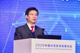 宫喜祥:新华社民族品牌工程为黑龙江文旅品牌建设注入强动力
