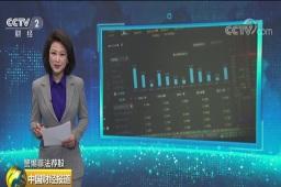 """警惕非法荐股平台以""""投资培训""""为名非法荐股"""