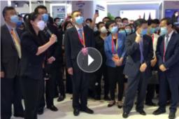 视频 | 一行两会领导参观数字货币研究所展台