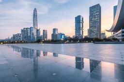 深交所:服务国资国企改革 支持央企优质资产上市