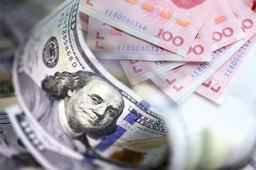 在岸人民幣對美元匯率開盤升破6.83關口