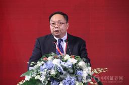 中国信托登记有限责任公司董事长文海兴:全面深化服务职能 助力信托业高质量发展
