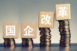 航锦科技实控人将变更为武汉国资委
