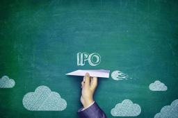 证监会核发中金公司等2家企业IPO批文