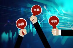 中国人寿举牌工商银行H股
