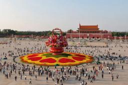 """有視頻有圖片!黃鶴樓、火星探測器""""空降""""北京街頭……"""