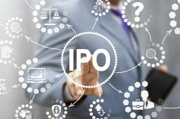陈文辉:积极参与蚂蚁集团IPO 等待配售份额公布