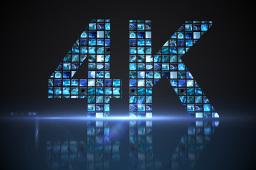 2020世界超高清视频产业发展大会临近 华为中兴索尼等巨头将同台竞技