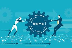 央地多举措力促战略性新兴产业投资