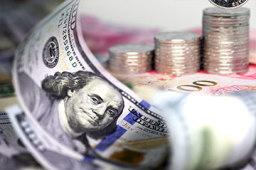 在岸人民币对美元汇率开盘跌破6.70关口
