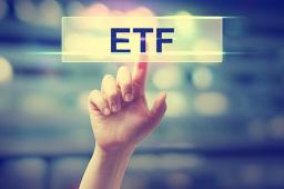 震荡市机构超百亿资金买入股票型ETF