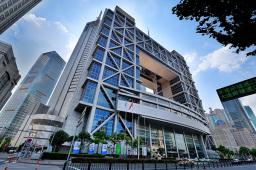 上海证券交易所资本市场服务辽宁基地正式成立