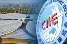 【直通进博会】第三届中国国际进口博览会