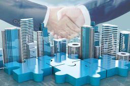 中國中小企業國際合作交流大會在濟南召開
