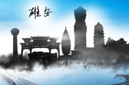 雄安至大兴机场快线将与北京地铁联通