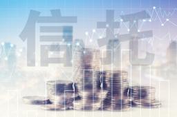 """毕马威中国等发布报告:未来信托业将承担""""真信托""""功能"""