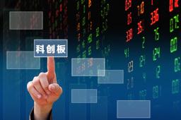 2020年科创板市场运行速览:资本赋能创新驱动发展作用逐步发挥