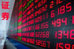 富途证券获杠杆式外汇交易牌照