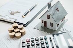 2020年1-12月份全国房地产开发投资比上年增长7.0%