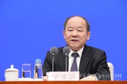 统计局局长宁吉喆:2020年我国国内生产总值占世界经济比重预计达到17%左右
