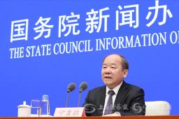 统计局局长宁吉喆:2021年支撑经济稳定恢复的有利因素比较多