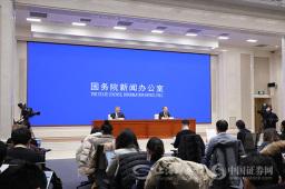 统计局局长宁吉喆:预计今年进出口有望延续目前态势