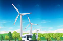 武汉首座风电场投运 首月发电251万千瓦时