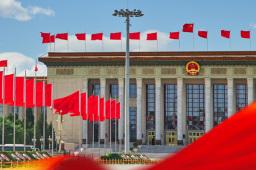 新華社受權播發全國人大常委會工作報告