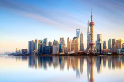 上海民营经济科创总部园揭牌