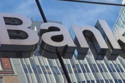 银保监会:商业银行应重点从六个方面加强负债质量管理