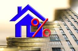 涉房资金监管再升级 银行房地产贷款业务将压缩
