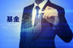 央行等四部门:支持符合条件的机构在海南依法申请设立合资公募基金管理公司