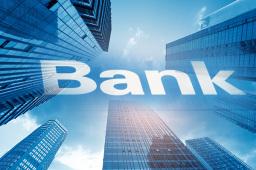 四部门:鼓励境外金融机构落户海南,支持设立中外合资银行