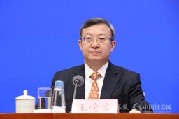 商务部:海南自由贸易港跨境服务贸易负面清单起草工作已完成