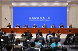 商务部:进一步推进海南自由贸易港贸易自由化便利化的若干措施已获批