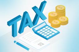 国家税务总局发布关于简并税费申报有关事项的公告