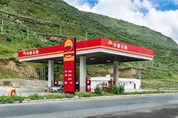 发改委:自4月28日24时起 国内汽、柴油价格每吨分别提高100元和95元