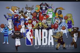 腾讯视频携NBA篮球参展