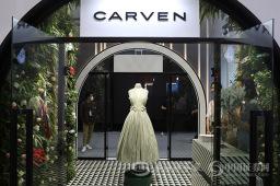 法国展馆CARVEN高端定制成衣