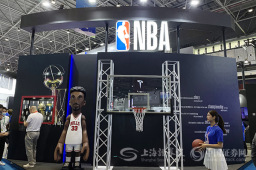 消博会上的NBA展台