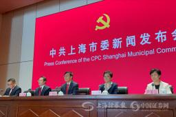 上海市委就庆祝建党百年推出11项活动 将推413场演出和52部重点文艺创作项目