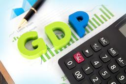 易纲:预测我国GDP增速将接近于潜在增长率水平