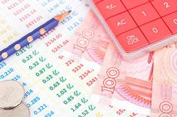 潘功胜:外汇储备将把可持续投资作为长期目标