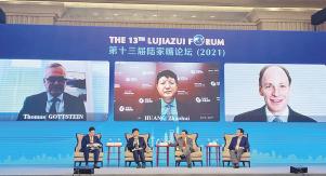 浦江夜话注册制改革 良性的资本市场生态加速形成