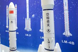 神舟十二号17日9时22分发射!中国航天产业再迎重要时刻