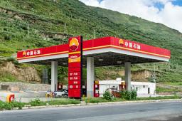 中国石油股价创去年2月以来新高