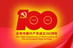 特刊 | 承载着峥嵘岁月 人民币见证经济腾飞历程