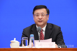 上海市委常委、常务副市长陈寅:以建设国际金融资产交易平台为契机 推动我国资本市场创新发展