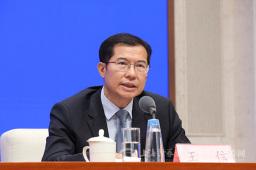 人民银行研究局局长王信:支持上海在人民币可自由使用方面先行先试 探索临港新片区内资本自由流入流出和自由兑换