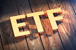 """上市一个多月跌去30%,这只ETF""""生不逢时""""?"""